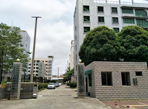 武警水电公寓