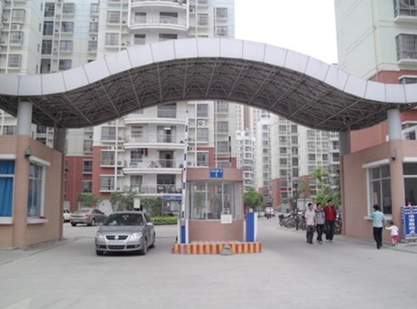 南宁市市政管理局住宅小区